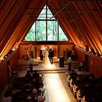 軽井沢高原教会:祭壇奥の三角窓から陽光が射し込む、自然に囲まれた教会。牧師の優しい導きでふたりは永遠の愛を誓った