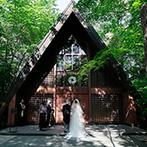 軽井沢高原教会:木漏れ日に輝く軽井沢の教会は理想にぴったり。家族やパートナーと大切な思い出を育むリゾートウエディング