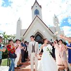 アリビラ・グローリー教会:青い空と海に抱かれた沖縄をふたりの人生の出発地点に。信頼できるプランナーとの出会いが背中を押した