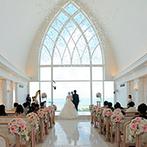 アクアグレイス・チャペル:思い出が詰まった沖縄で刻む、ふたりの新たな1ページ。青い空と海が祝福するリゾートに期待で胸が膨らんだ