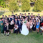 軽井沢プリンスホテル フォレスターナ軽井沢:青空と緑、そよ風を感じるガーデン挙式。夢の軽井沢リゾートで、身近なゲストとのプライベートウエディング