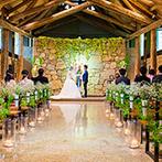 THE NIDOM RESORT WEDDING:「庵治石(あじいし)」を一つ一つ積みあげた「石彩の教会」。先人の想いが伝わる神聖な空間で永遠の誓いを