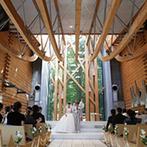 軽井沢クリークガーデン:木のオブジェが印象的なチャペルで誓った永遠の約束。開放感たっぷりのウッドデッキでアフターセレモニーも