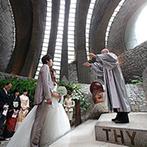石の教会 内村鑑三記念堂:親しみやすい牧師のおかげで、心温まる挙式が実現。大空の下でライスシャワーの祝福を受けて幸せいっぱい