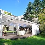 星野リゾート リゾナーレ八ヶ岳:憧れのガーデンウエディングが叶う!料理がおいしいと評判の星野リゾートで、特別な一日を過ごすことに