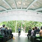 星野リゾート リゾナーレ八ヶ岳:あふれる緑を活かした演出で、より印象的な挙式に。友人からの問いかけのスタイルでふたりらしく誓った