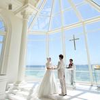 ラソール ガーデン・アリビラ:ふたりの想い出の場所でリゾートウエディングを。沖縄の美しい景色を家族にも楽しんでもらいたいと決定!