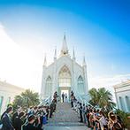 ラソール ガーデン・アリビラ:大切な人達にふたりが好きな沖縄の魅力を知ってもらいたい。リゾートらしい海の絶景が魅力のチャペルに決定