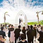 ラソール ガーデン・アリビラ:沖縄の景色とともに幸せな記憶を心に刻めた。ゲストも観光をたっぷり満喫し、「また来たい」という声も