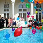 アーククラブ迎賓館 金沢:ゲストだけでなく大勢の子ども達に花嫁姿を見てほしい…。憧れを詰め込んだ貸切邸宅がふたりの心を掴んだ