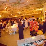 THE MAGRITTE (ザ マグリット):生演奏をBGMにした特別感たっぷりのお洒落なパーティ。ゴスペルシンガーも登場して、盛大なフィナーレに!