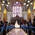 ノートルダム宇部 Notre Dame UBE:スタッフの丁寧な対応が好印象!壮大なスケールを誇る大聖堂や、華やかなパーティ空間で憧れの結婚式