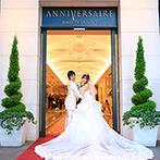 アニヴェルセル 表参道:カフェで出逢ったある花嫁の、幸せのセレモニーが美しい記憶に。憧れの表参道で、上質感に満ちた結婚式を