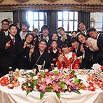 ホテルグランドティアラ 春日井:お世話になった親族や、大好きな友人たちを招待!心ゆくまで楽しむ、少人数でのレストランパーティを決めた