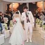 グランラセーレ東広島:頼りになるプランナーの人柄が決め手!チャペル&パーティ会場で演出を体感し、本番のイメージが膨らんだ