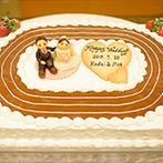 THE MARCUS SQUARE NAGASAKI(旧 ベストウェスタンプレミアホテル長崎):県外在住でも丁寧なサポートで準備は安心。出会いのきっかけをモチーフにしたオリジナルケーキも叶った