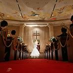 アゴラシオン:宮殿のようにゴージャスな大聖堂に一目惚れ。遠方ゲストがいたため、宿泊設備を併設していることもポイント