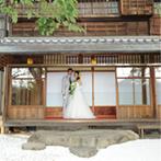 神戸北野 ハンター迎賓館:神戸開港時から100年以上の歴史に磨かれた、和の異人館で結婚式を!ゲストとの丁度良い距離感に惹かれた