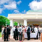Wedding World ARCADIA KOKURA(ウェディングワールド・アルカディア小倉):ゲストのリクエストに応えた、逸品揃いの料理に舌鼓!ラストのデザートビュッフェはプール付きのガーデンで