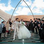 ホテル テラス ザ ガーデン水戸:準備から楽しんで大満足の結婚式を叶えて。イメージを膨らませて、こだわりたい部分は妥協せず形にしよう