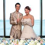 ホテルモントレ横浜:横浜港が一望できるホテル最上階の会場でおもてなし。特別な一日にふさわしい絶景にゲストから感嘆の声が