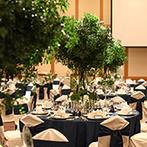 帝国ホテル 東京:高級感あふれるホテルの空間を「森」をテーマに大胆にコーディネート!一品ずつ決めた美食はゲストに大好評