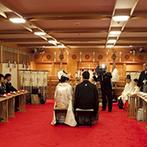The Okura Tokyo:紋付袴と白無垢に身を包み叶った憧れの神前式。伝統ある一つひとつの作法が、式をより厳かに演出した