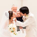 コートヤード・マリオット 銀座東武ホテル:銀座にあるホテルが、子どもと一緒の結婚式を快くサポート。丁寧かつ迅速な対応力、親身な人柄も決め手
