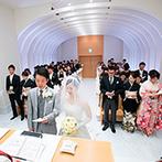 コートヤード・マリオット 銀座東武ホテル:光の演出でさまざまな表情を見せる美しいチャペル。ゲストに近い距離で祝福されるアットホームな挙式