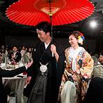 コートヤード・マリオット 銀座東武ホテル:大空間を活かしたムービングライト演出で特別感たっぷりの和装入場。ホテルの美食はゲストも大絶賛