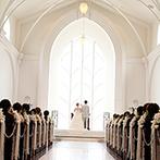 丘の上のティアラガーデンズ:お城のような外観や光に満ちた純白の大聖堂が決め手。スタッフの連携プレーあってこそのサプライズに感激