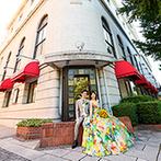 ホテルニューグランド(横浜市認定歴史的建造物):横浜観光もしやすい歴史あるホテルなら遠方ゲストも満足するはず。真心あふれるおもてなしも決め手になった