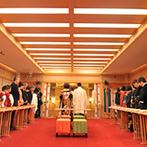 ホテルメトロポリタン長野:厳かな雰囲気で執り行われた誓いに、身も心も引き締まった。親族に見守られながら伝統の儀で誓いを立てた