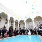 アーヴェリール迎賓館 岡山:プール付きのガーデンが隣接するシックな邸宅に一目惚れ。運命的に出会ったプランナーの人柄に心を決めた!