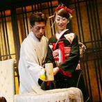 桜鶴苑(おうかくえん):披露宴の演出は「和」のテイストに合わせてアレンジを効かせて。鏡開きや「鯛の塩釜」で盛り上がる