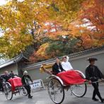 桜鶴苑(おうかくえん):風格ある日本庭園で、ゲストに京都らしい風情を楽しんでもらえる結婚式を。スタッフの丁寧な対応も決め手に