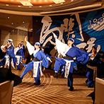 リーガロイヤルホテル小倉:よさこいやダンスなど、ゲストからのお祝いで盛り上がった演出。シーンに合わせて変化するレーザーも活躍