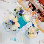 ホーリーザイオンズパーク セント・ヴァレンタイン:マーメイドをイメージしたブルーのコーディネートも素敵な出来映え。自然光が輝くガーデンでケーキバイトも