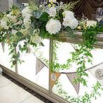 Wedding of Legend GLASTONIA(グラストニア):ふたりの好きな「星」をテーマにして空間をナチュラルな雰囲気に。絶品の本格フレンチにゲストも大満足!