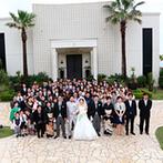 ベイサイド迎賓館 静岡:空と海の青に映える真っ白な大邸宅は、景色を活かした空間が魅力。貸切で思い通りに結婚式が叶うと確信した