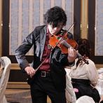 ホテルナゴヤキャッスル:中座中も場を盛り上げてくれた、プロによるバイオリンの生演奏。ふたりでセレクトしたお洒落なBGMも大好評