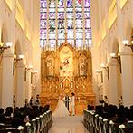 デュオ・セレッソ:大空に映える白亜の大聖堂に一目惚れ!ステンドグラスのロマンチックな輝きの下で、永遠の愛を誓うことに