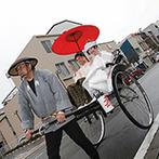 THE MORRIS(ザ・モーリス):新幹線が停車する、三島駅からのアクセスも抜群!神社挙式ならではの粋な演出がふたりの心を射止めた