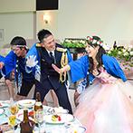 ラ・スリーズガーデン ベル・ルクス:終始笑い声が聞こえてくる温かなパーティ。ゲストと一体となってのダンス余興で、会場のテンションがUP!