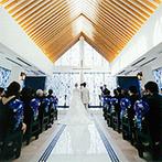 秋田ビューホテル:光の入り方で表情を変えるガラスの煌きが、この日だけの舞台を演出。格式高いブルーの輝きの中で愛を誓った