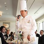 ANAクラウンプラザホテル広島:オリジナルカクテルの乾杯でパーティ開始。本格的な料理説明もオリジナルメニューをより美味しくする演出に