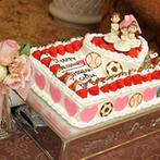 ザ・グランドティアラ 一宮:「スポーツ」と「家族」がモチーフのオリジナルケーキでふたりらしく。和食のおもてなしはゲストに大好評
