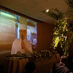星野リゾート 軽井沢ホテルブレストンコート:その日に心に響いた料理を選べる「シュル・ラ・カルト」のおもてなし。ゲストを美味しい感動で包み込んだ