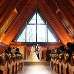 星野リゾート 軽井沢ホテルブレストンコート:美しい緑と調和する「軽井沢高原教会」。ハープの音色や木の温もりに包まれる空間で、永遠の愛を誓った