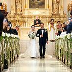 ノートルダム広島 Notre Dame HIROSHIMA:天井が高く開放的な雰囲気の大聖堂で誓った温かな挙式。大空のもと、ゲストとアフターセレモニーも満喫!